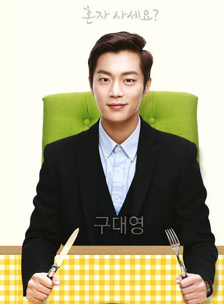 Doojoon-talks-about-his-drama-Let-Eat-and-which-female-co-star-is-closer-to-his-ideal-type